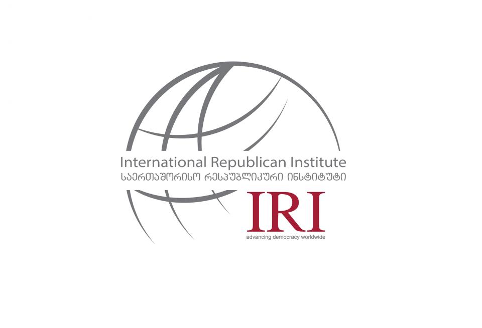 IRI-ის კვლევით, გამოკითხულთა 61%-ს მომავალ არჩევნებში ახალი პარტიების ხილვა სურს