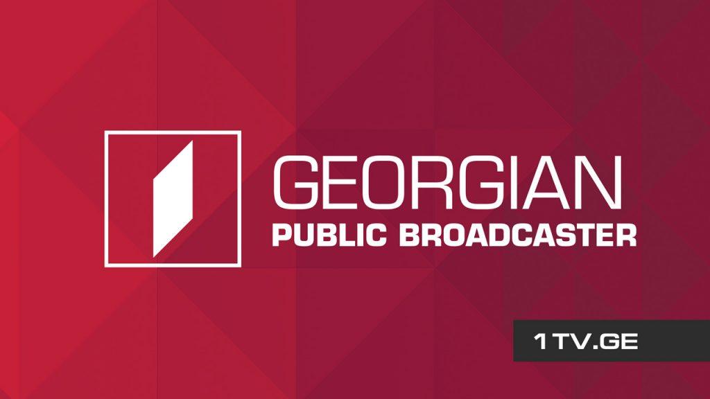 GPB statement regarding developments in Dmanisi