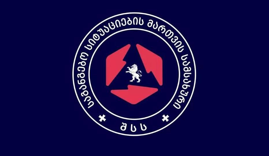 საგანგებო სიტუაციების მართვის სამსახური - მესტიის მუნიციპალიტეტის სოფელ ჟაბეში სიტუაცია სტაბილურია და კონტროლს ექვემდებარება