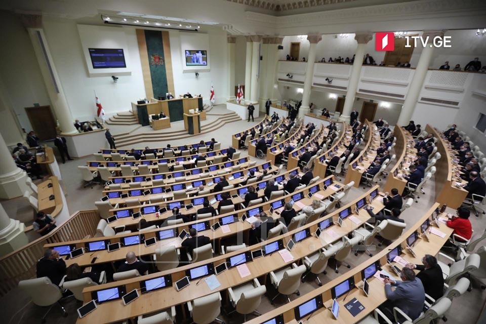 Parliament to postpone Amnesty Bill discussion