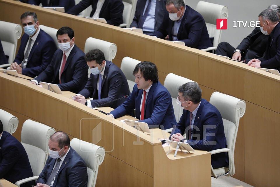 Ираклий Кобахидзе - Несмотря на деструктивные шаги радикальной оппозиции, «Грузинская мечта» обеспечит надлежащее выполнение соглашения