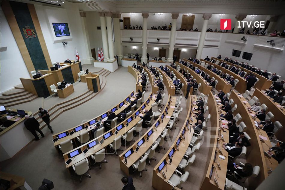 Parliament to extend term of commission on 2020 elections