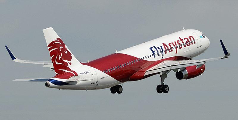 ავიაკომპანია FlyArystan-ი საქართველოსა და ყაზახეთს შორის რეგულარულ ოპერირებას იწყებს