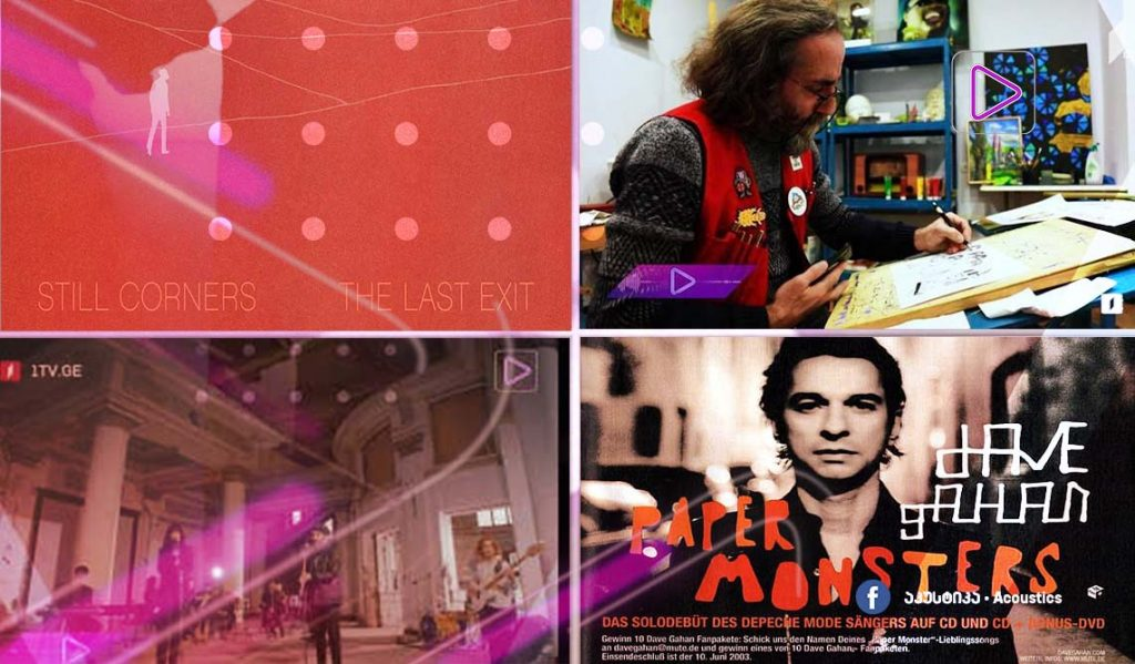 რადიო აკუსტიკა - ახალი მუსიკალური ალბომები
