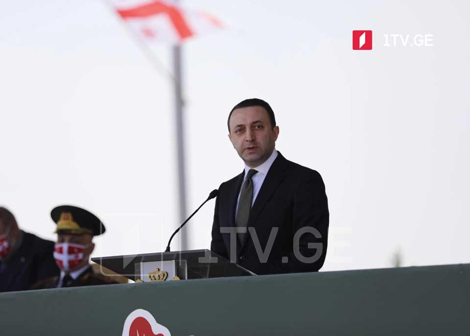 PM Garibashvili says Georgian army to be sovereignty and freedom guarantor
