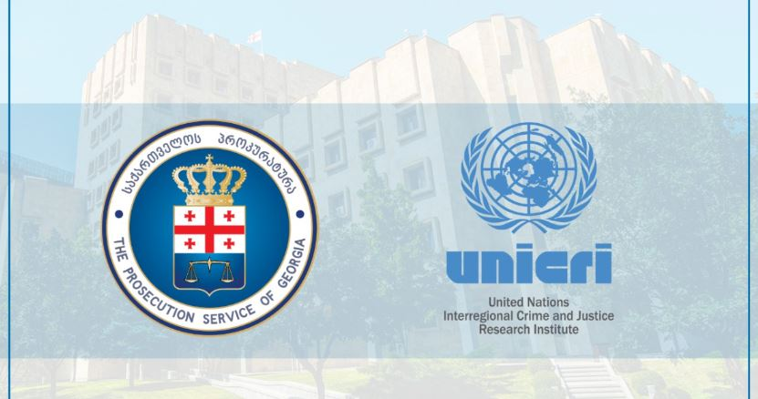 UNICRI - საქართველომ შთამბეჭდავი რეფორმები განახორციელა კორუფციის, ორგანიზებული დანაშაულისა და უკანონო ფინანსური ნაკადების წინააღმდეგ ბრძოლის კუთხით