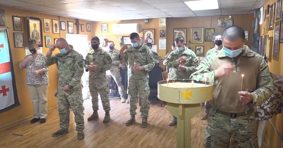 ქართველმა მშვიდობისმყოფელებმა გიორგობა ავღანეთში აღნიშნეს