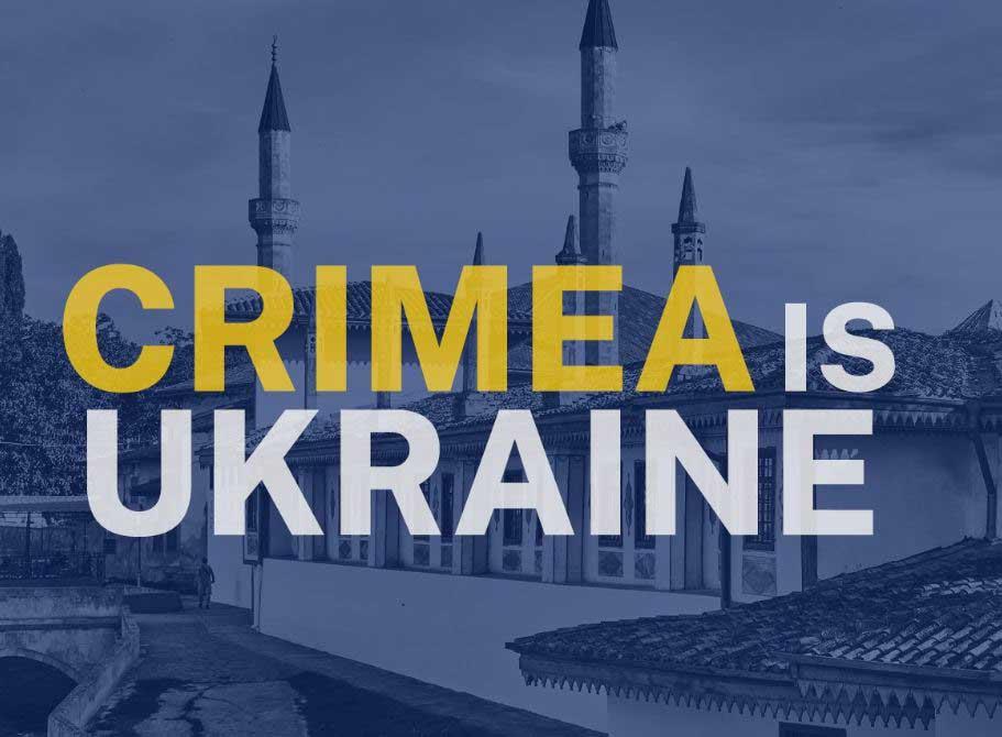 სახელმწიფო დეპარტამენტი - აშშ მოუწოდებს რუსეთს, უკრაინას ყირიმზე სრული კონტროლი დაუბრუნოს