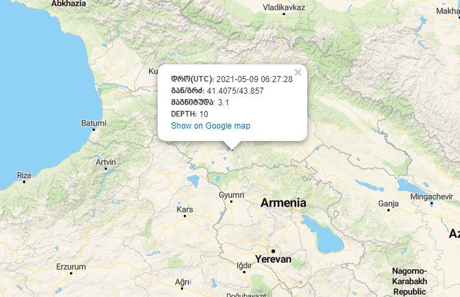3.1 Mag. earthquake jolts Georgia