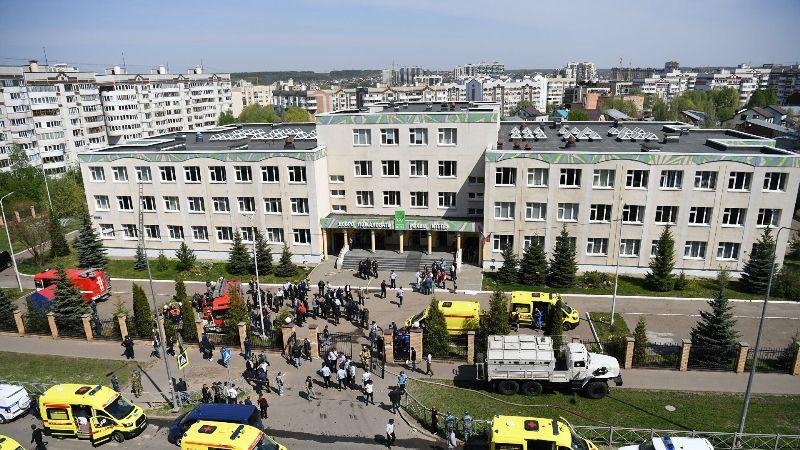 რუსული მედიის ინფორმაციით, ყაზანში სკოლაზე თავდასხმა ერთმა პირმა მოაწყო