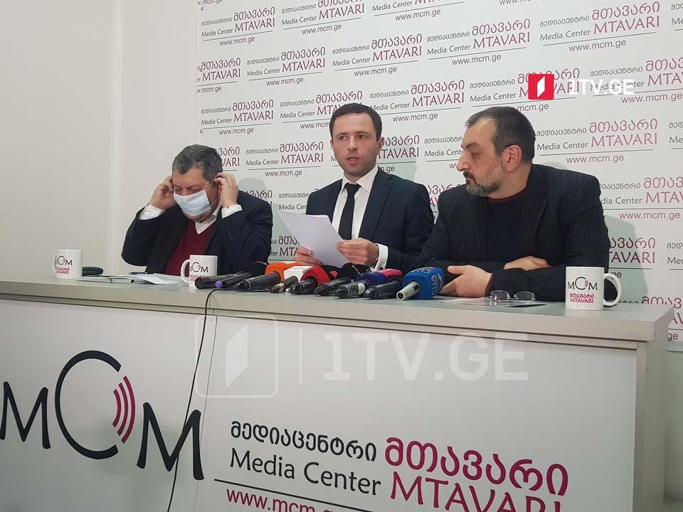 Учредители «Рустави-2» отреагировали на вхождение телекомпании в медиахолдинг
