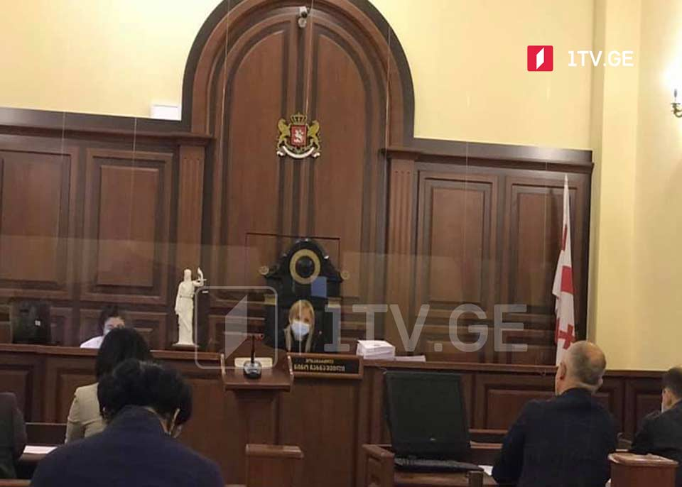 საქალაქო სასამართლოში ნიკა მელიას საქმეზე პროცესი გაიმართა