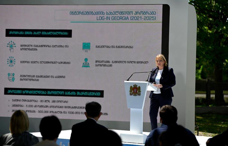 Internalisation project to continue in Kobuleti municipality
