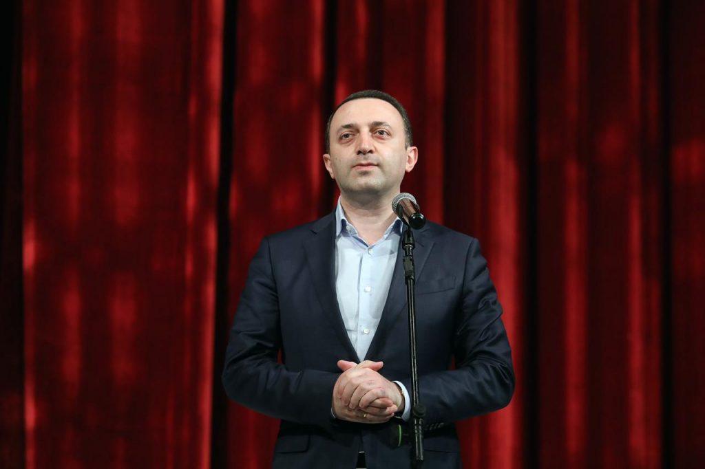 """ირაკლი ღარიბაშვილმა ფონდ """"ქართუს"""" დაფინანსებით განახლებული ოზურგეთის სახელმწიფო დრამატული თეატრი გახსნა [ფოტო]"""
