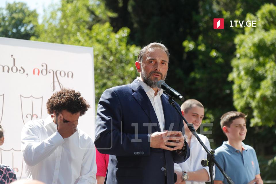 В Тбилиси прошла презентация общественного движения Левана Васадзе