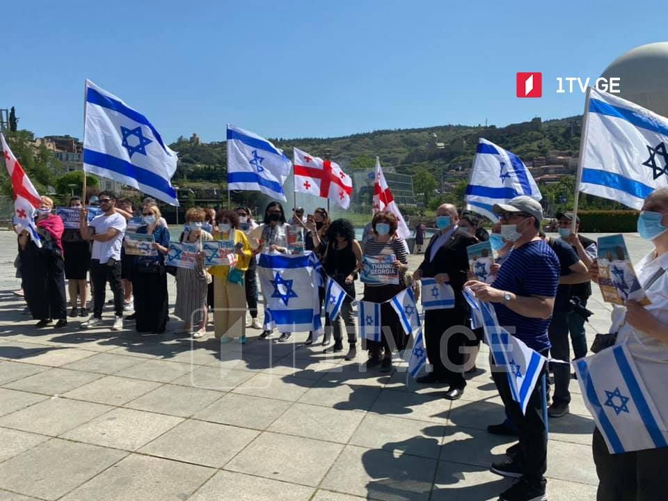 В Тбилиси выразили солидарность с Израилем