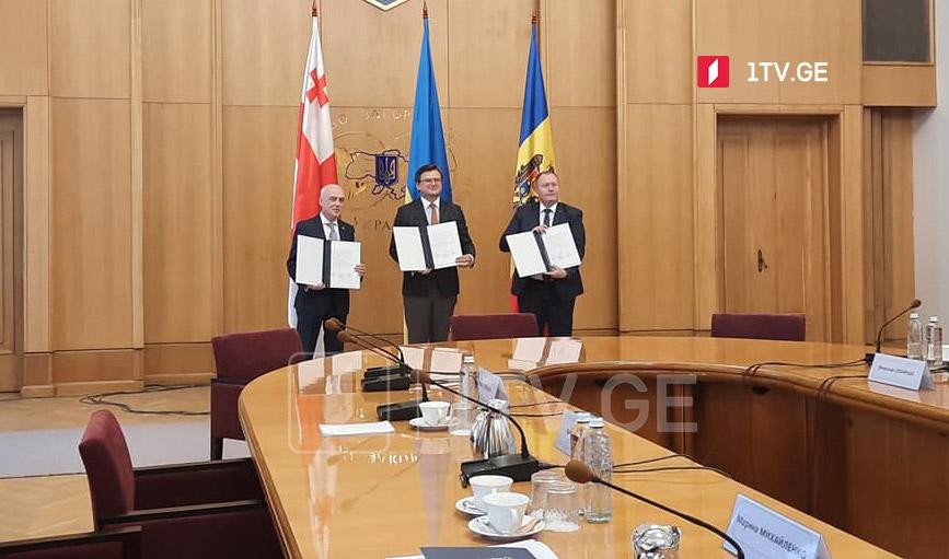 Грузия, Украина и Молдова подписали меморандум о взаимопонимании