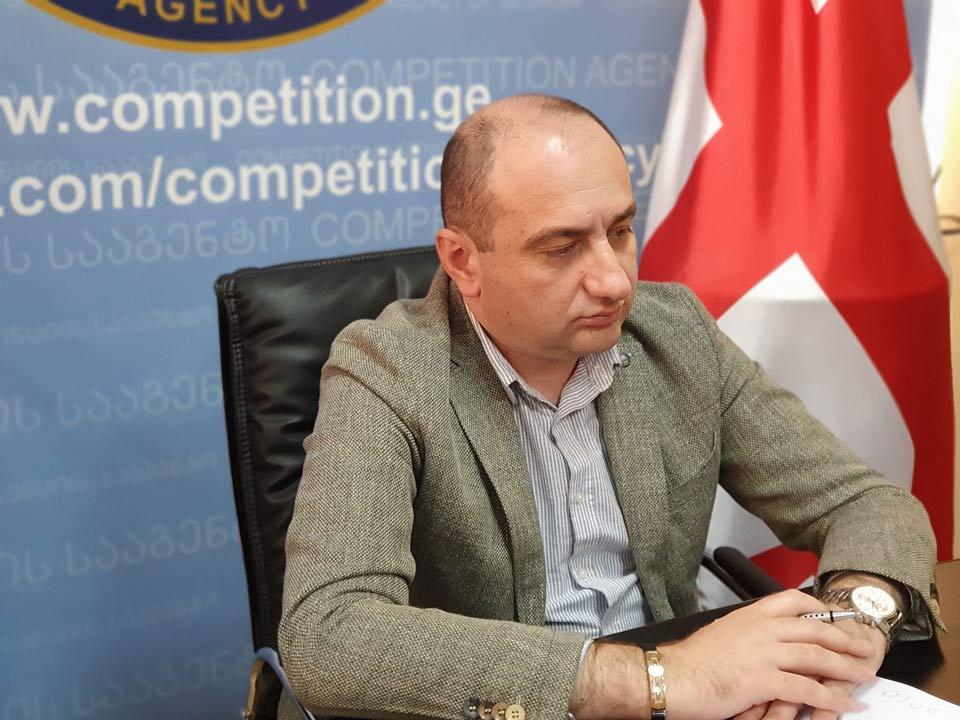 ირაკლი ლექვინაძემ ყაზახურ-ქართული ეკონომიკური გაერთიანების ეგიდით დაგეგმილ ღონისძიებაში მიიღო მონაწილეობა
