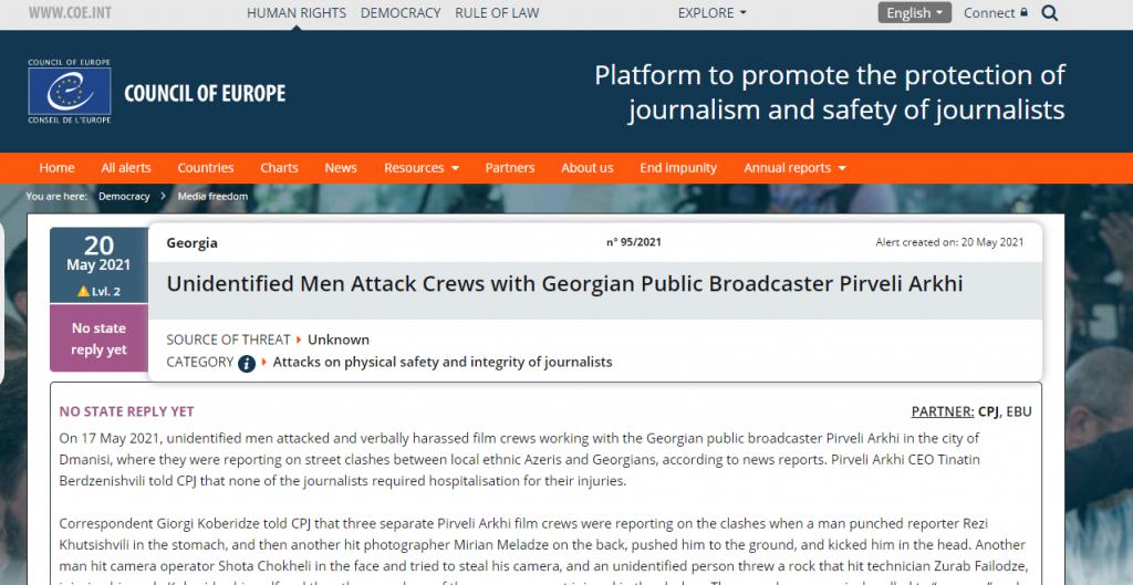 CoE: Unidentified Men Attack Crews with Georgian Public Broadcaster