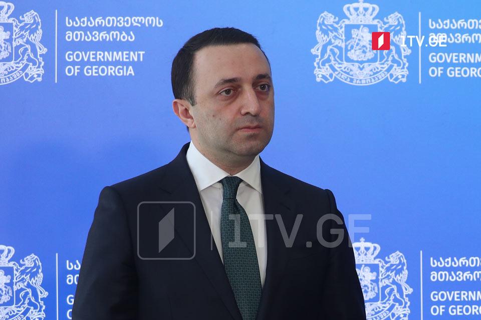 Ираклий Гарибашвили - Сегодня мы празднуем Апхазетоба, хочу поздравить всю Грузию, особенно наших абхазских сестер и братьев