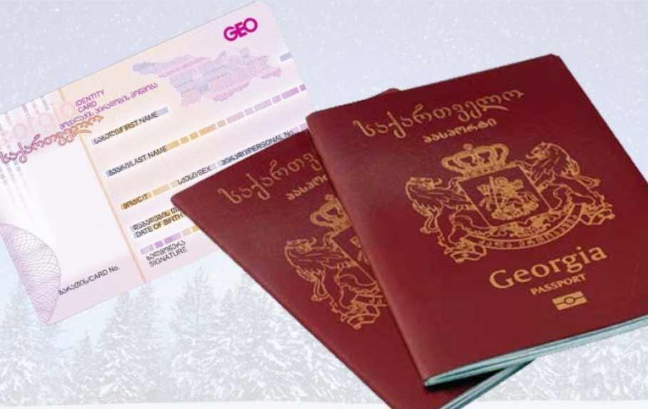 Արտերկրում գտնվող Վրաստանի քաղաքացիները կենսաչափական անձնագրեր կստանան կես գնով, իսկ անձը հաստատող վկայականը անվճար