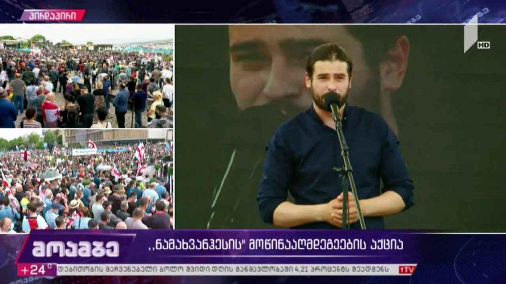 Варлам Голетиани - Если до 12:00 завтрашнего дня требования протестующих не будут выполнены, Тбилиси будет парализован