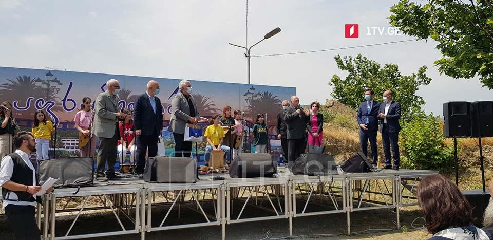"""თბილისში """"აფხაზეთობა - 2021"""" გაიმართა"""