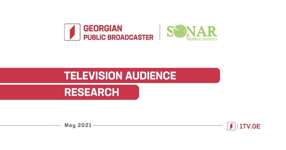 Georgian Public Broadcaster's trust rate reaches 38 %