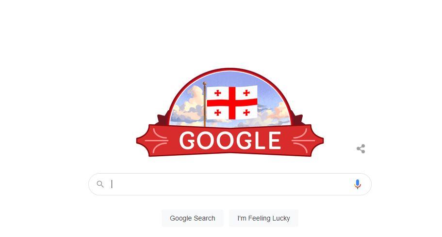 Google საქართველოს დამოუკიდებლობის დღეს ულოცავს