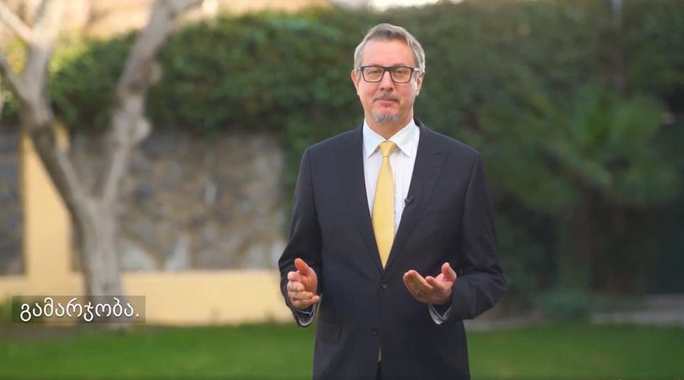 Carl Hartzell: EU proud to be Georgia's closest partner
