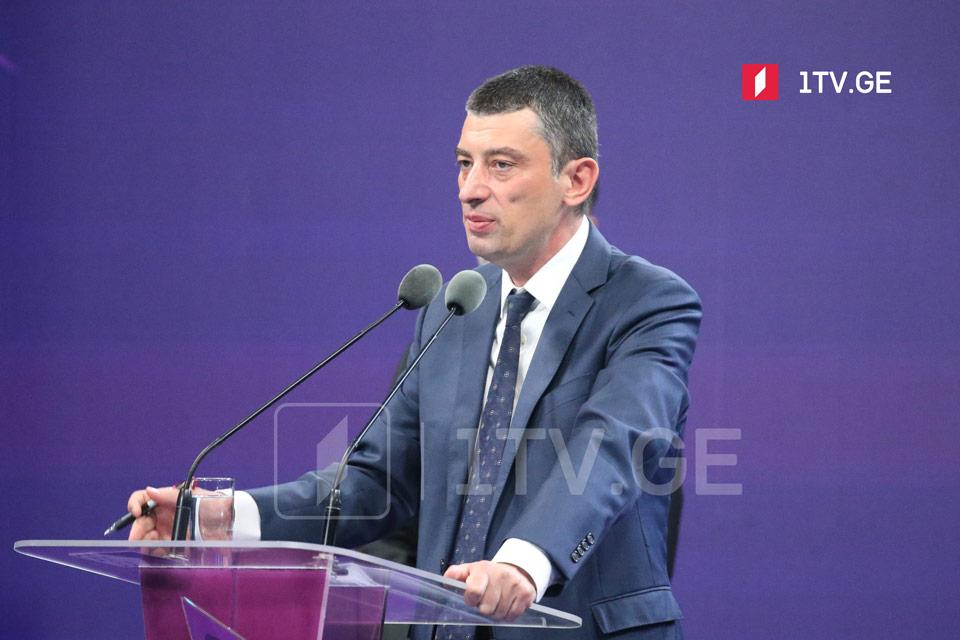 Георгий Гахария сегодня ответит на вопросы ведущих ток-шоу национальных телевидений