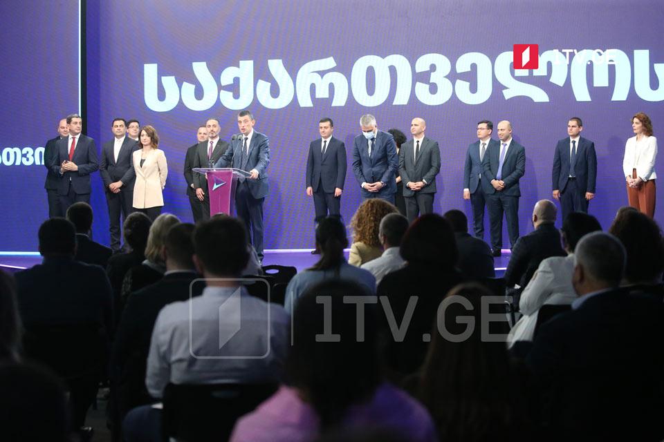 Георгий Гахария - Мы объединяемся для Грузии, но не против кого-либо