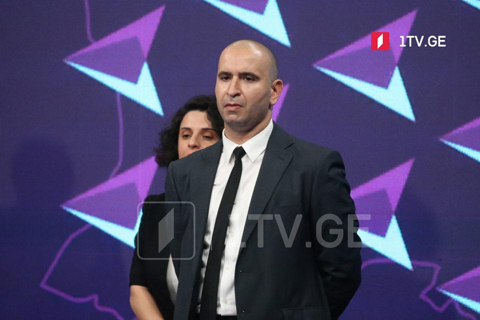 """Партия """"За Грузию""""потребовала незамедлительного расследования по заявлениям Ираклия Кобахидзе"""