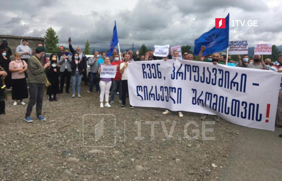Օզուրգեթիում «Գուրիա էքսպրեսի» գործադուլ անող աշխատակիցները բողոքի ցույց են անցկացրել
