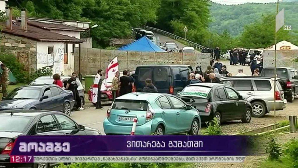Противники Намахванской ГЭС собрались у въезда в село Гумати