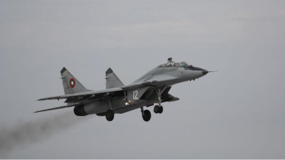 ბულგარეთის სამხედრო-საჰაერო ძალების თვითმფრინავმა კატასტროფა განიცადა