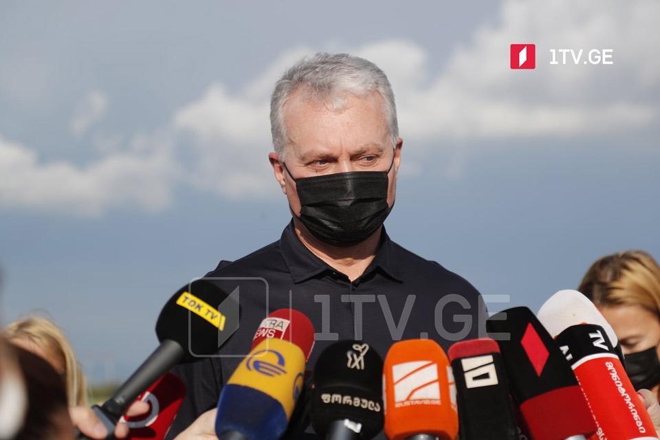Президент Литвы - Я приехал к линии оккупации, чтобы сказать, что Литва никогда не признает оккупацию Южной Осетии и Абхазии