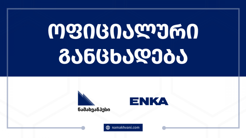 ENKA Company not to stop Namakhvani HPP project