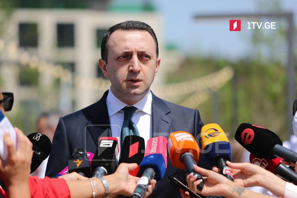 Ираклий Гарибашвили - Ожидаем, что достигнутый нами прогресс получит должную оценку на саммите НАТО