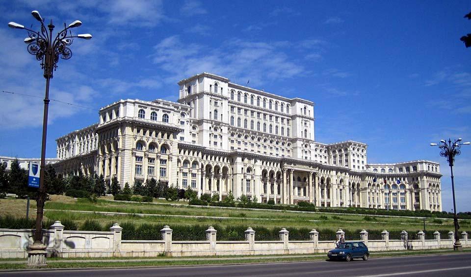 რუმინეთის პარლამენტის საგარეო საქმეთა კომიტეტი საქართველოს ნატო-ში ინტეგრაციას მხარს უჭერს