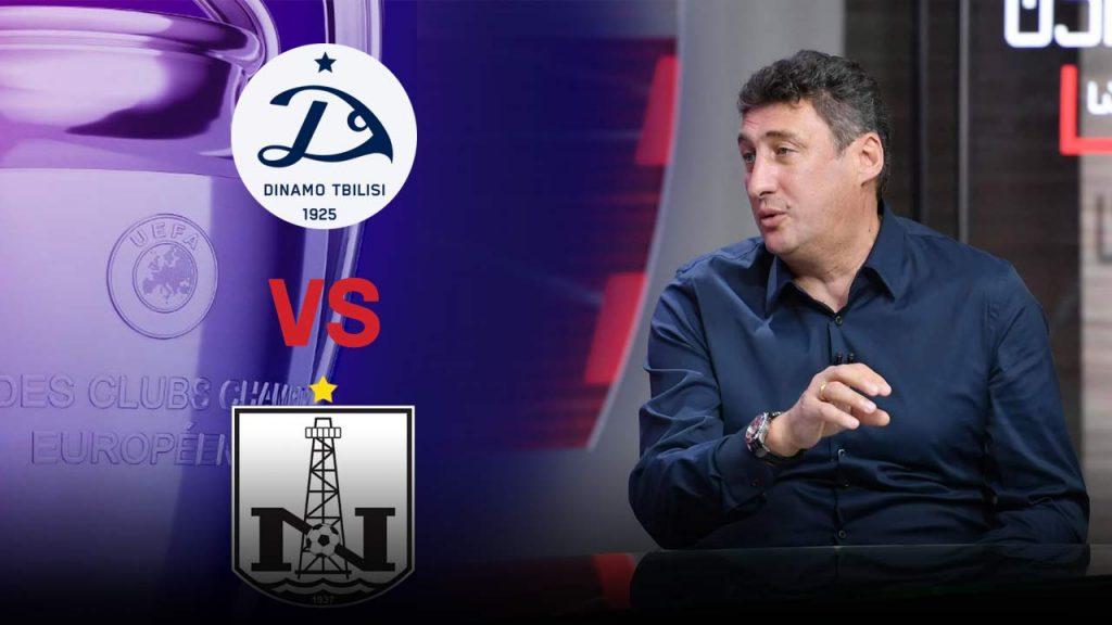 """ცხადაძემ ჩემპიონთა ლიგის წილისყრა შეაფასა - """"ნეფთჩი"""" აზერბაიჯანში ისეთივე ბრენდია, როგორც საქართველოში """"დინამო თბილისი"""" #1TVSPORT"""