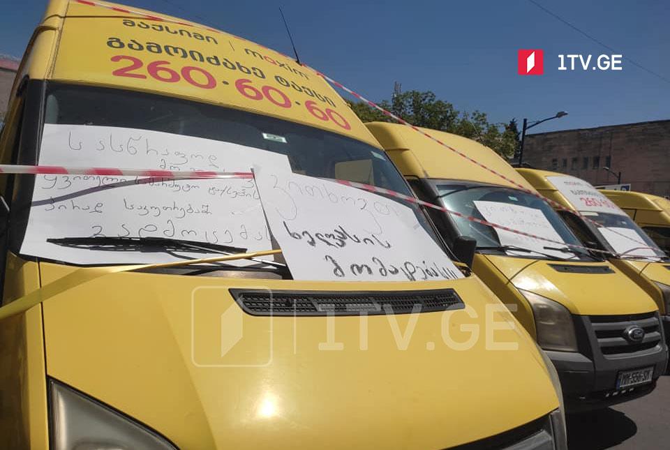ახმეტელის მეტროსთან ყვითელი მიკროავტობუსების მძღოლების ნაწილმა აქცია გამართა