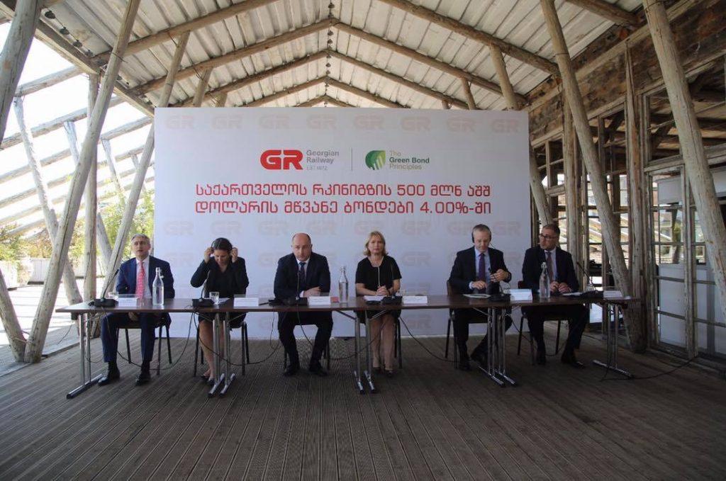 """""""Грузинская железная дорога"""" разместила на Лондонской фондовой бирже """"зеленые"""" облигации номинальной стоимостью 500 миллионов долларов"""