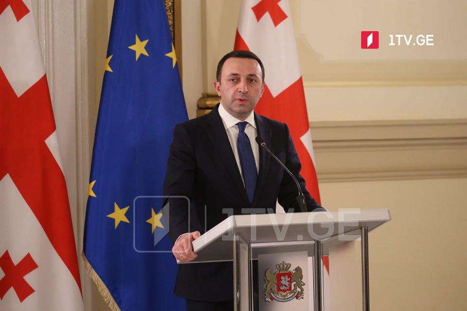 Ираклий Гарибашвили - Всемирный банк активно помогает нам в закупке вакцин, хочу публично поблагодарить банк