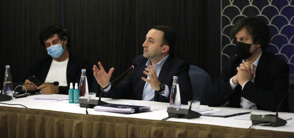 Завершилась выездная встреча между членами правительства и парламентского большинства
