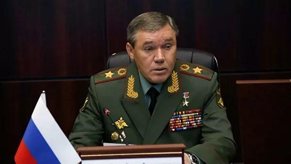 რუსეთის შეიარაღებული ძალების გენშტაბის ხელმძღვანელი - რუსეთი და აშშ დიალოგის გზას დაადგებიან