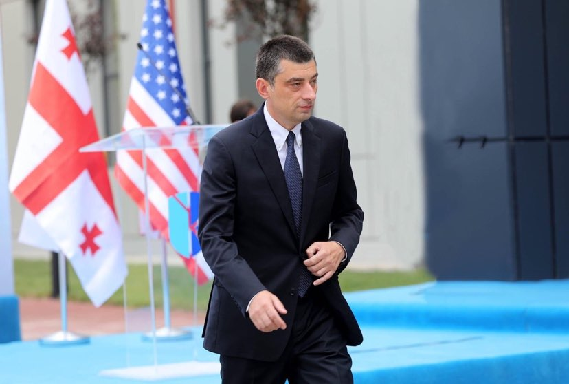 For Georgia party leader to visit US
