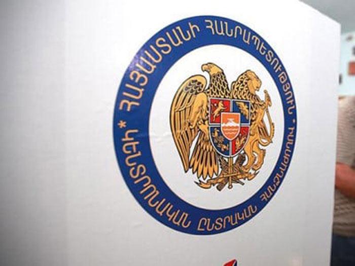 Հայաստանում արտահերթ խորհրդարանական ընտրություններին քվեարկության գործընթացն ավարտվել է