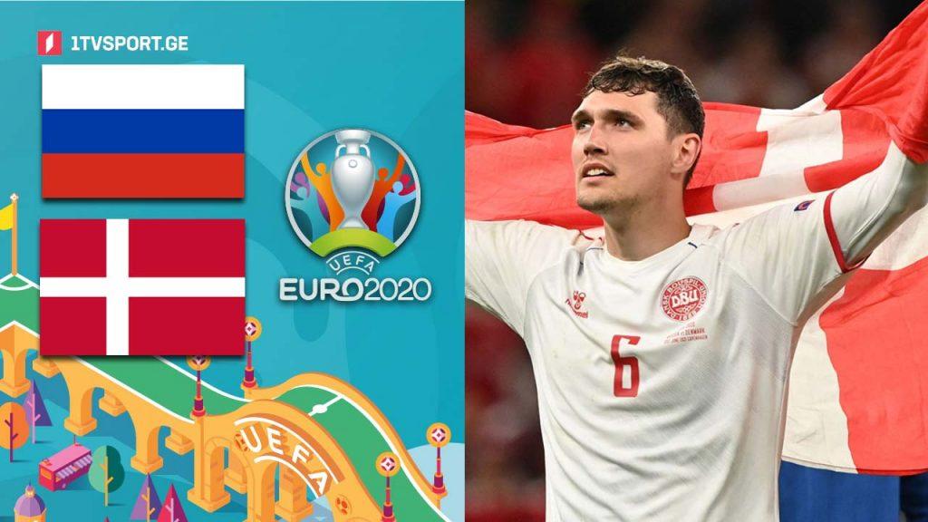 ევრო 2020   რუსეთი VS დანია - მატჩის საუკეთესო მომენტები [ვიდეო] #1TVSPORT