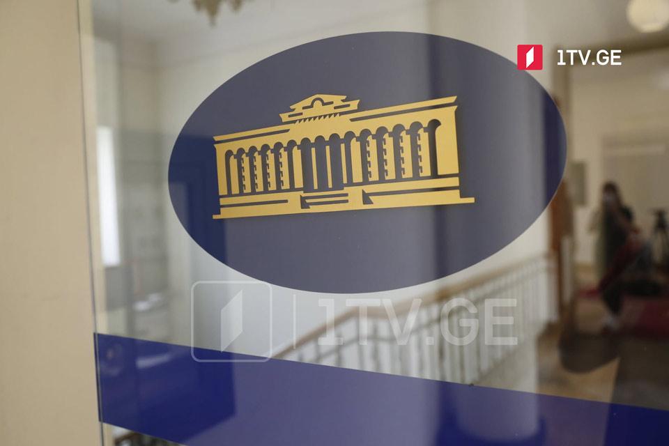Parliament to register Girchi political group